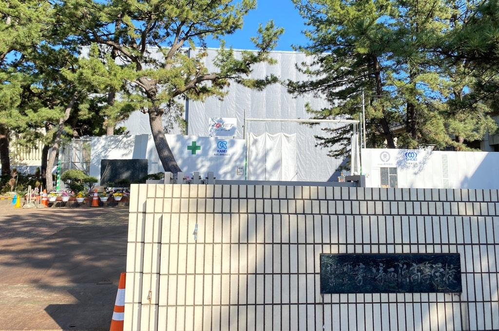 西浜高校管理棟工事(建築)